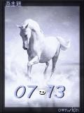 white_horse hc